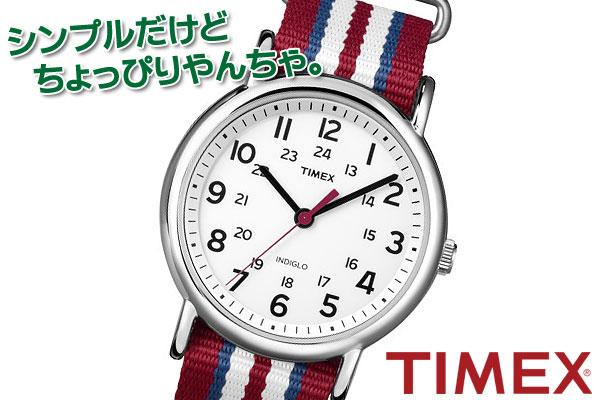 TIMEX タイメックス 腕時計 シンプルだけどちょっぴりやんちゃ。