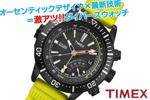 TIMEX タイメックス 腕時計 インテリジェントクォーツ デプスゲージ