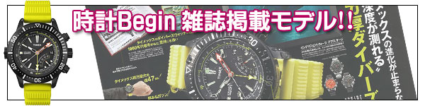 TIMEX(タイメックス)インテリジェントクオーツ デプス ゲージ T2N958 雑誌掲載