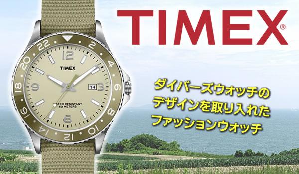 TIMEX タイメックス カレイドスコープNATO t2p035