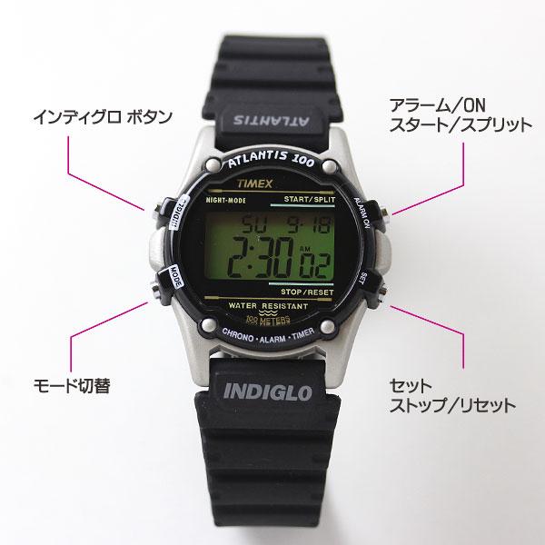 TIMEX タイメックス 腕時計 アトランティス 詳細