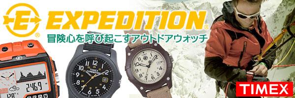 TIMEX タイメックス 腕時計 エクスペディション