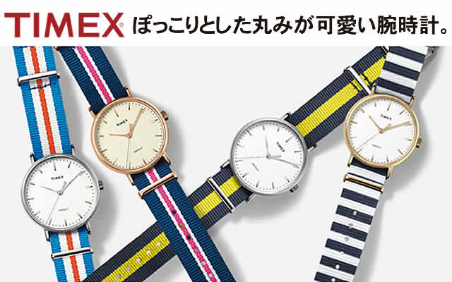TIMEX タイメックス ウィークエンダー カジュアル