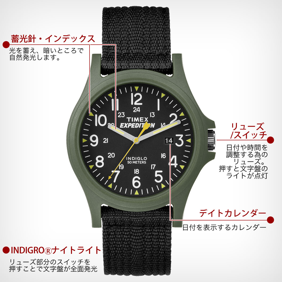 TIMEX Expedition  ACADIA カーキ×ブラック 41mm TW4999800 機能詳細