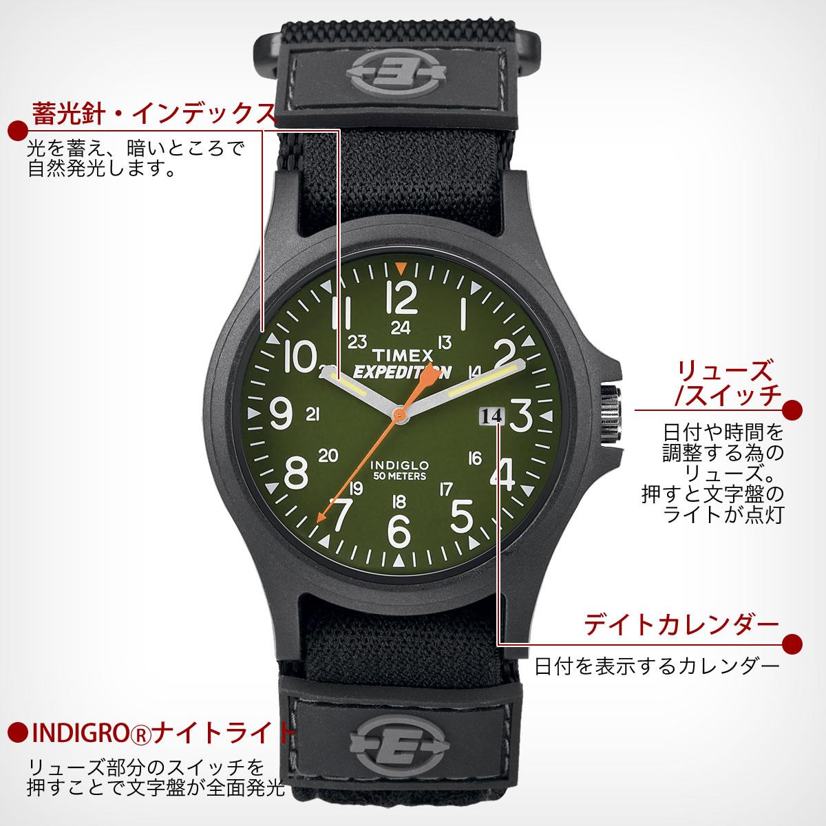TIMEX Expedition  ACADIA カーキ×ブラック 41mm TW4B00100 機能詳細