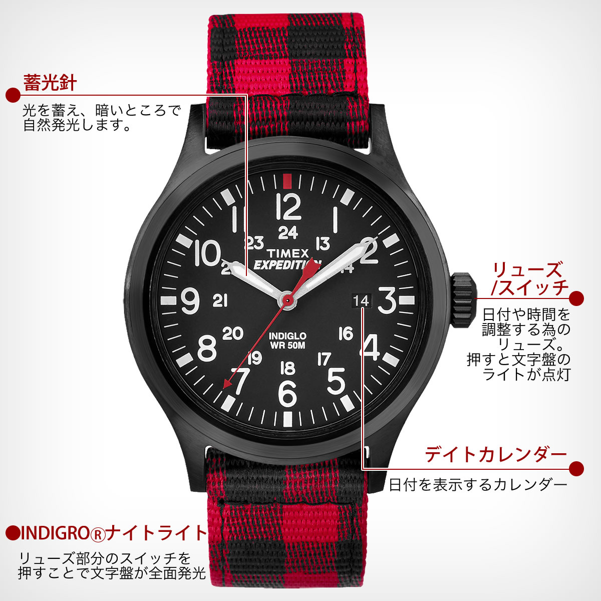 TIMEX Expedition  SCOUT 赤バッファローチェック柄 40mm TW4B02000 機能詳細