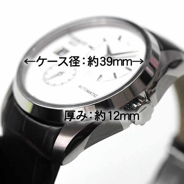 ティソ 時計 大きさ