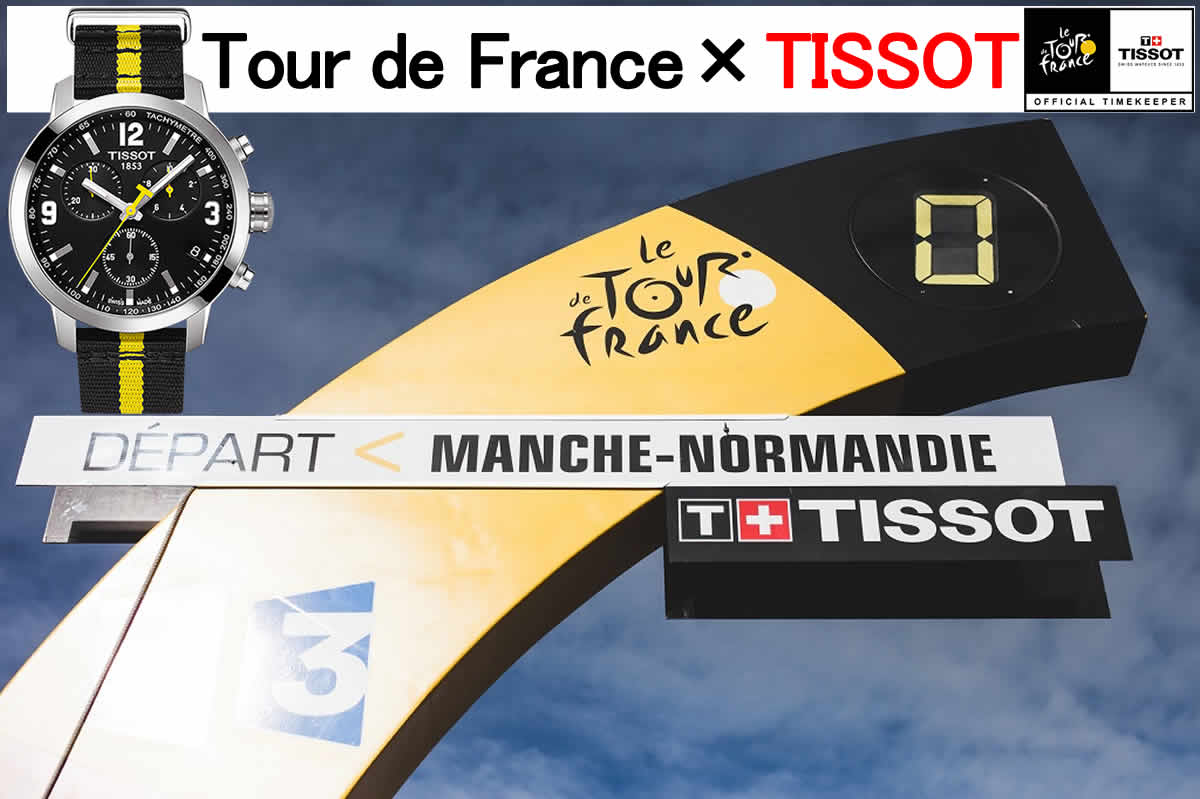 ティソ(TISSOT) PRC200 Limited Edition Tour De France