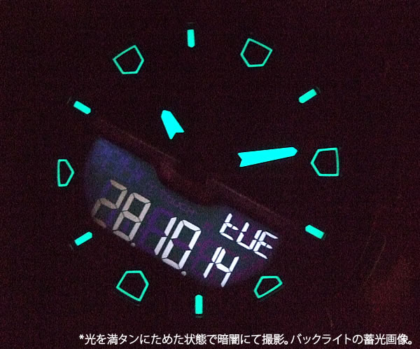 TISSOT  T-TOUCH EXPERT SOLAR バックライト