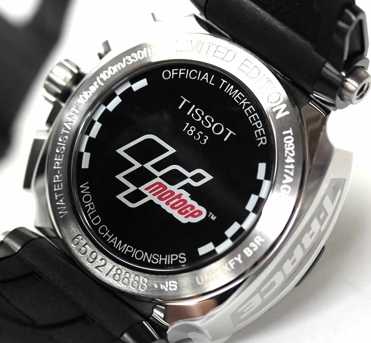 ティソ(TISSOT) Moto GP ロゴ