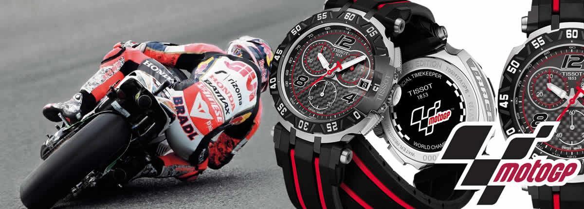 ティソ Moto Gp 腕時計
