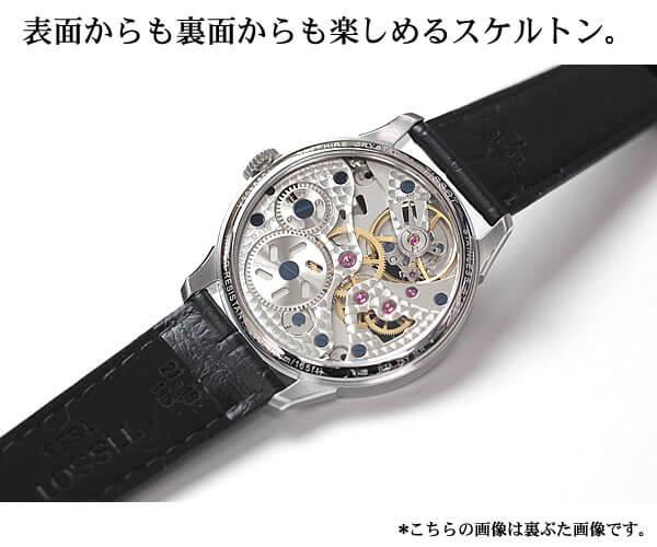 ティソ 裏ぶた スケルトン 時計