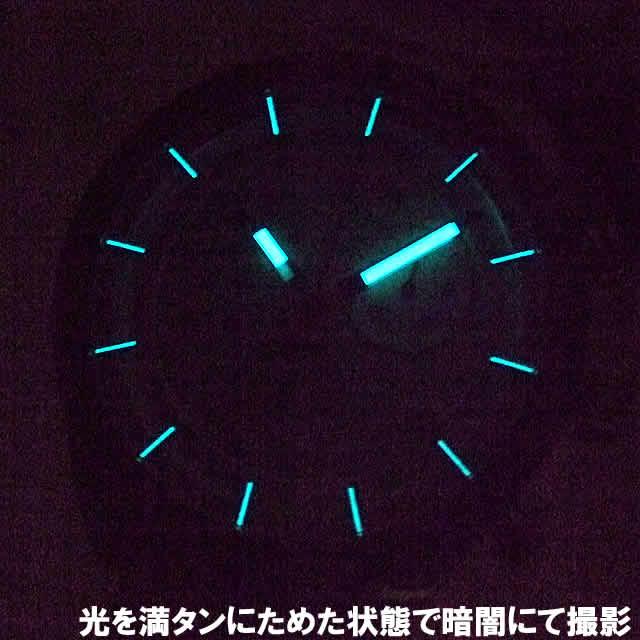 時計 蓄光
