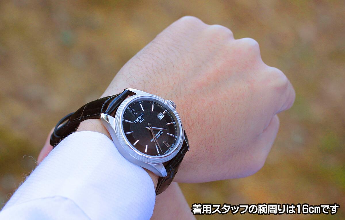 TISSOT(ティソ)  バラード自動巻き腕時計を、当店スタッフが着用。スタッフの腕周りは16cmです。