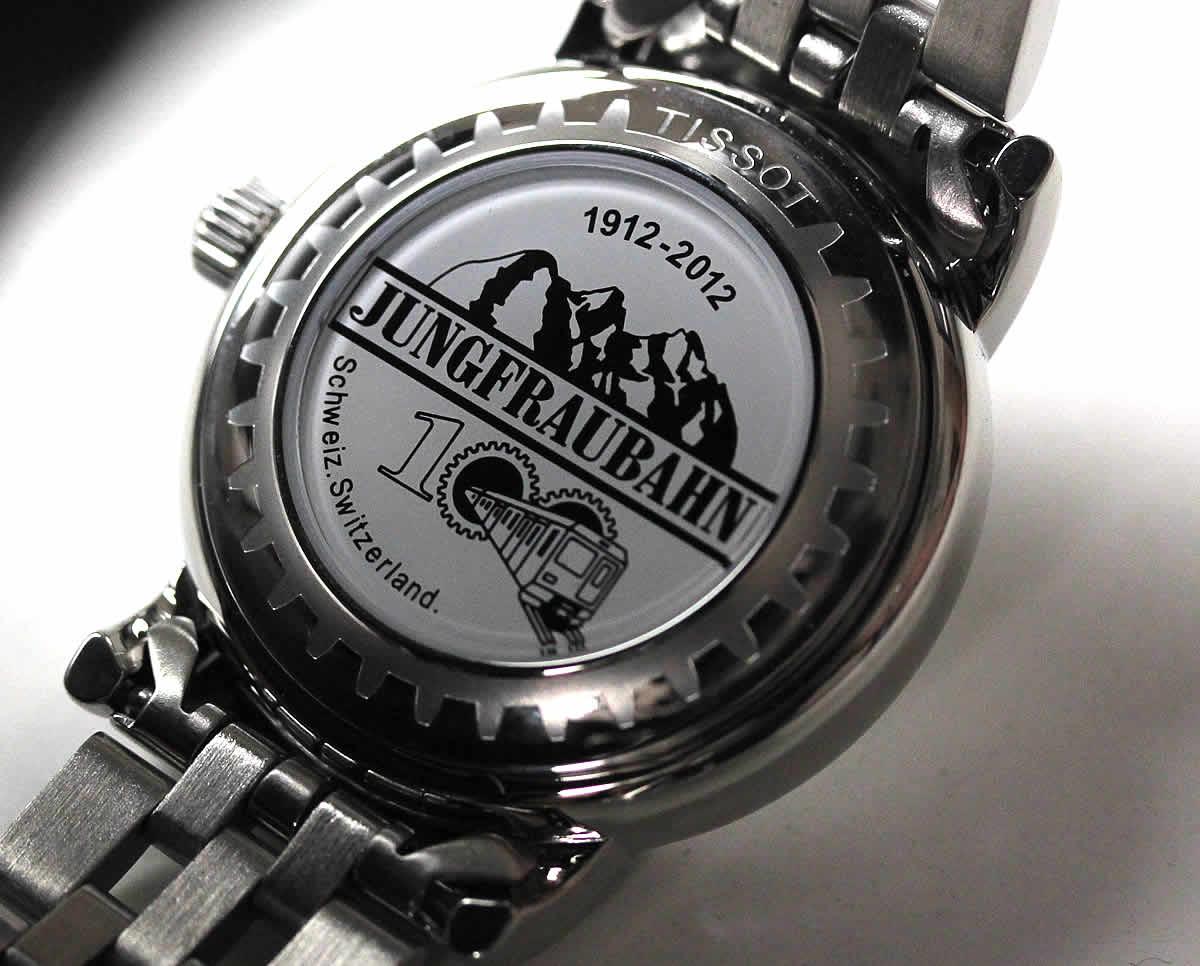 ティソ腕時計 裏ぶた 刻印