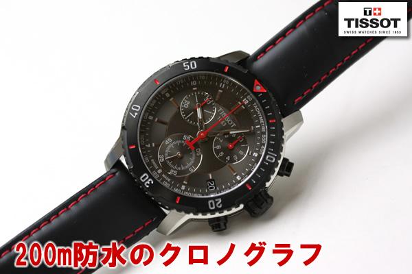 TISSOT ティソ PRS200 ダイバーズウォッチ 腕時計 t067.417.26.051.00