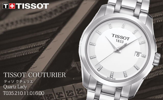 Tissot(ティソ)クチュリエ Quartz Lady t0352101101600