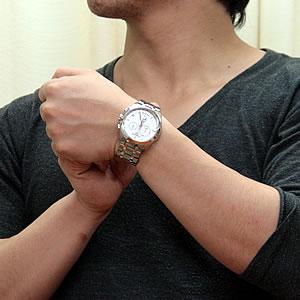 ビジネスマンにお勧めの腕時計