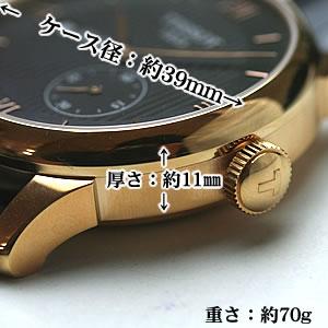 ティソ腕時計 ケース径