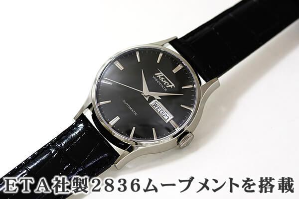TISSOT ティソ ヴィソデイト 腕時計 自動巻き