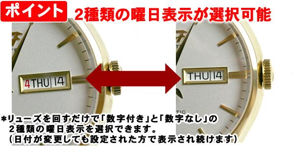 TISSOT ティソ ヴィソデイト 腕時計 デイトカレンダー切り替え