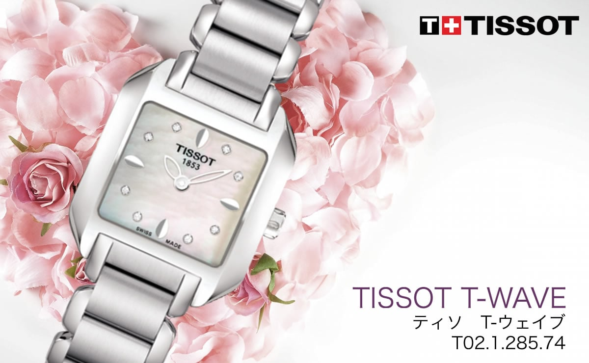 Tissot(ティソ)ティーウェイブ  t02128574
