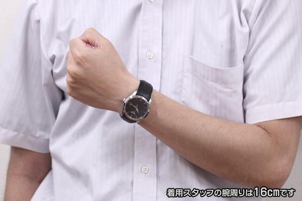 t0354101605100 ティソ TISSOT クチュリエ メンズウォッチ モデルの腕周りは16cmです