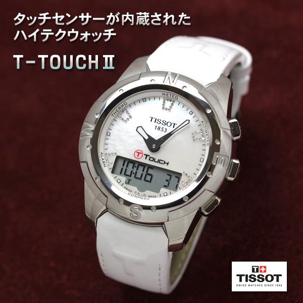 TISSOT ティソ 腕時計 ティータッチ T047.220.46.116.00