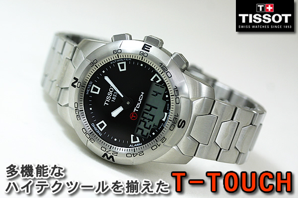TISSOT ティソ ウォッチ ティータッチ2 t047.420.17.051.00   タッチパネル式