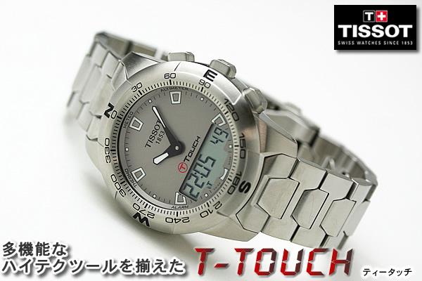 TISSOT ティソ ウォッチ ティータッチ2 t047.420.17.071.00   タッチパネル式