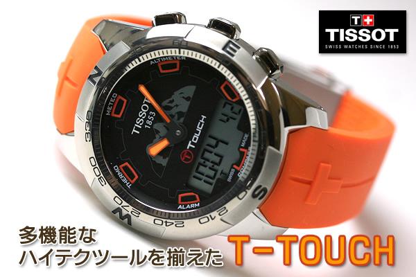 TISSOT ティソ ウォッチ ティータッチ2 T047.420.47.051.11