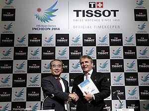 アジア競技大会 ティソ