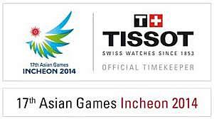 アジア競技大会 2014