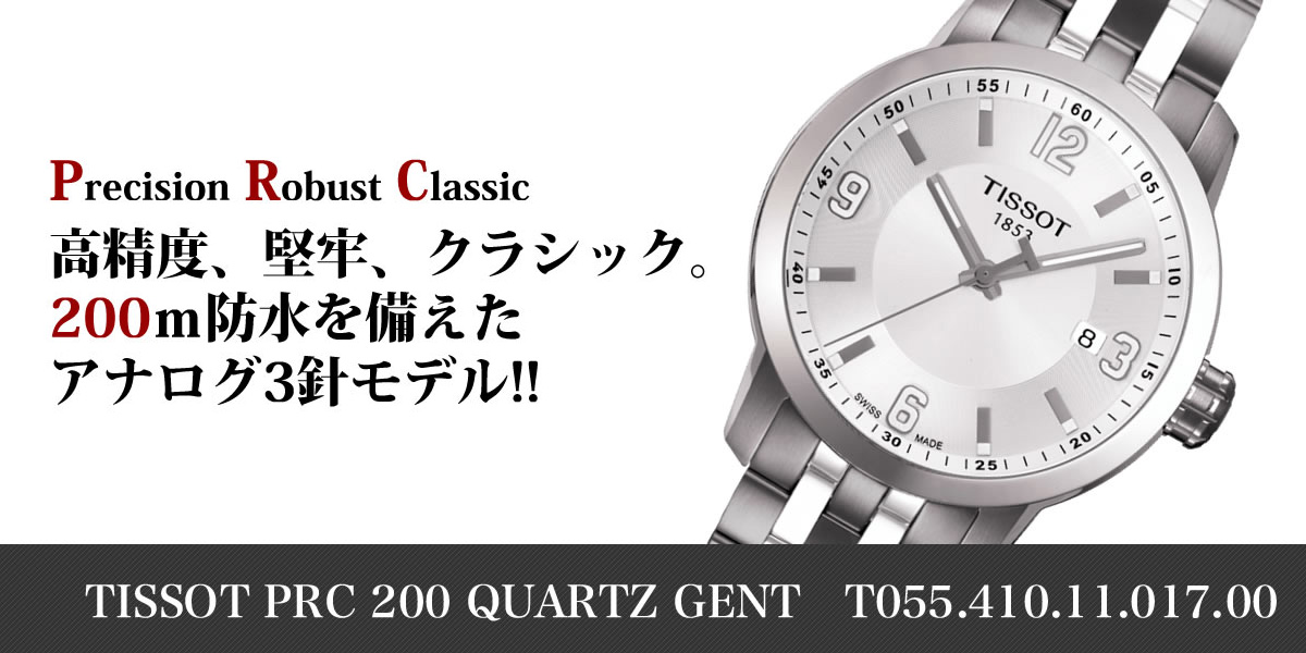 TISSOT PRC200 QUARTZ GENT