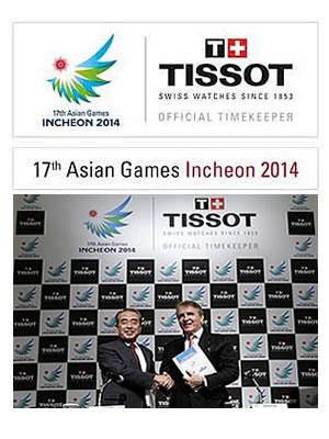TISSOT アジア競技大会2014