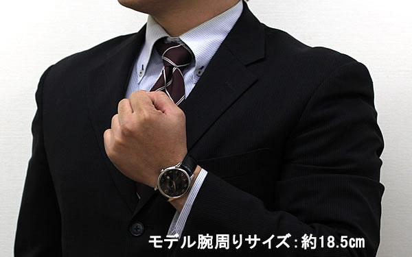 TISSOT ティソ クォーツ 腕時計 正美堂男性スタッフ着用