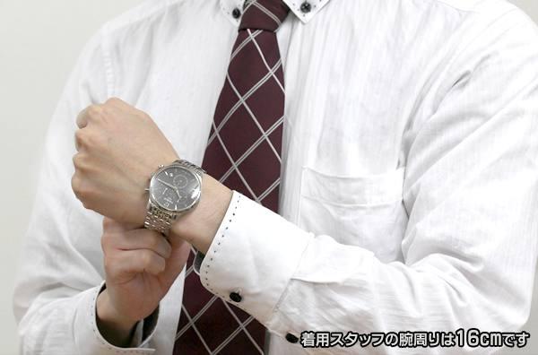 ティソ腕時計 T063.617.11.067.00 試着画像 モデルの腕周りは16cmです