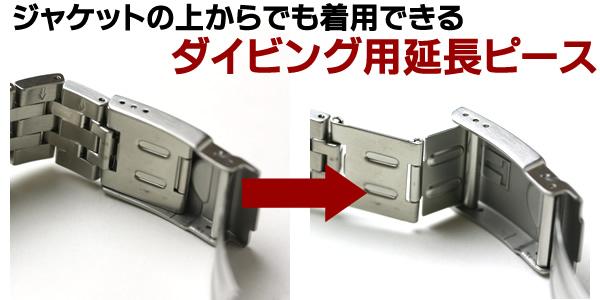 TISSOT ティソ PRS200 ダイバーズウォッチ 腕時計 ダイビング用延長ピース