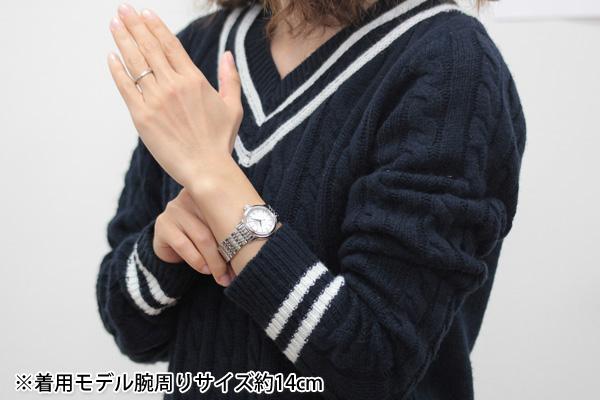 着用モデル腕周りサイズ14cm T085.210.11.011.00