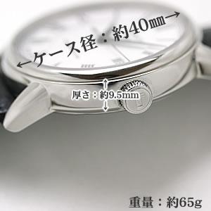 TISSOT 時計 大きさ