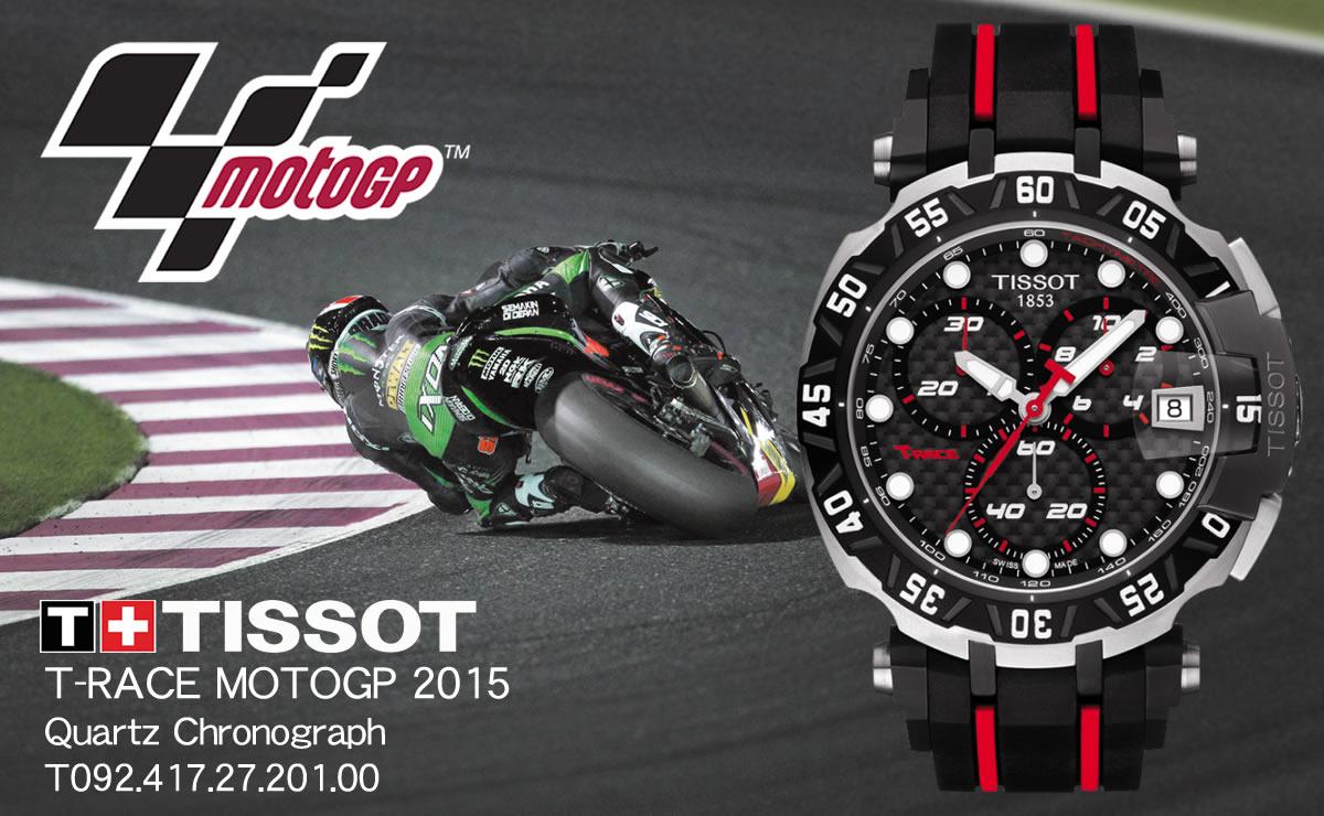 Tissot(ティソ)T-レース MotoGP クォーツ クロノグラフ t0924172720100