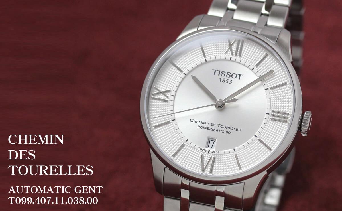 Tissot(ティソ)シャミン・ド・トゥレル AUTOMATIC Gent t0994071103800