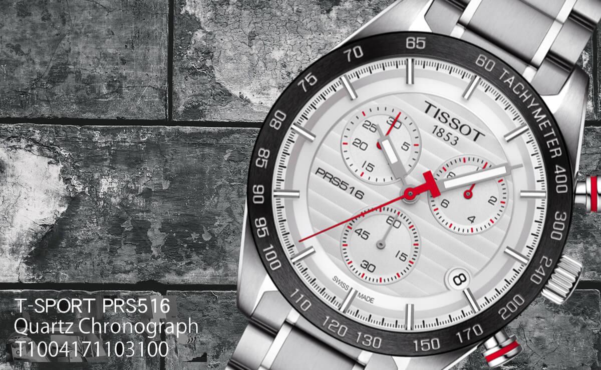 Tissot(ティソ)T-スポーツ PRS516 クォーツ クロノグラフ t1004171103100