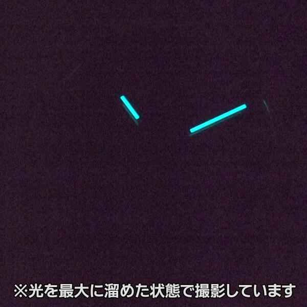 蓄光イメージ