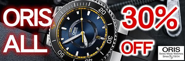 オリス ORIS 30%OFF 腕時計