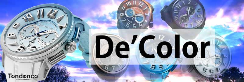 2018年正美堂時計店 テンデンスDe'Color(ディカラー)腕時計