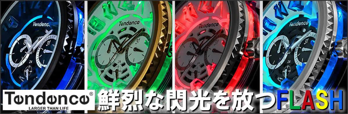テンデンス Tendence 時計 フラッシュ