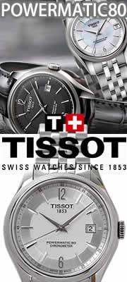 ティソ バラード Ballade 腕時計 TISSOT