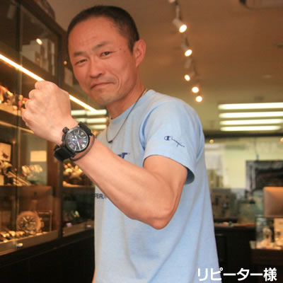 MTMスペシャルオプス ハイパーテックMTM-0129GWB ブラック腕時計をお買い上げいただきました石川 公明様