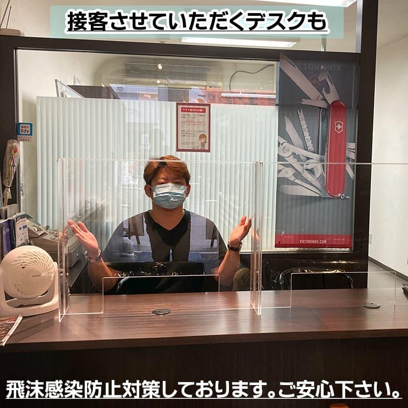 正美堂時計店では、飛沫感染予防 しております。